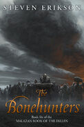 The Bonehunters Subterranean Press limited edition
