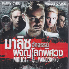 Thai cover.