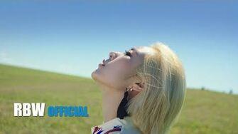 TEASER 마마무 (MAMAMOO) - '별이 빛나는 밤' 휘인 티저