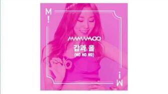 마마무 (MAMAMOO) 2nd MINI ALBUM 'Pink Funky' 스포일러 영상