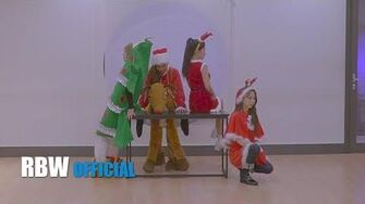 Special 'Wind flower' Christmas ver
