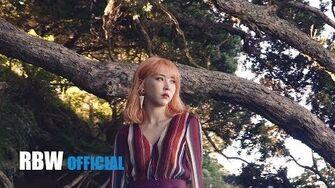 TEASER 마마무 (MAMAMOO) - '별이 빛나는 밤' 문별 티저