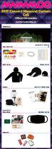2017-mamamoo-concert-moosical-curtain-call-merchandise