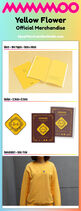Mamamoo-yellow-flower-merchandise