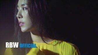 휘인 'soar' Album Making - Epilogue 2