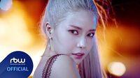 MV 솔라 (SOLAR) - 뱉어 (Spit It Out)