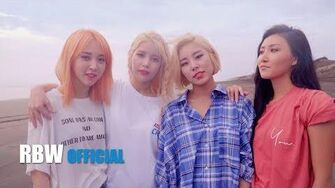 MV 마마무 (MAMAMOO) - 별 바람 꽃 태양 (Star Wind Flower Sun)