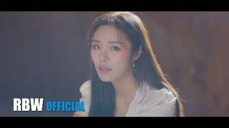 MV 휘인 (WHEEIN) - 헤어지자 (Prod
