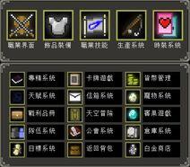 Screenshot 30