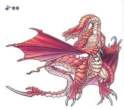 Dragon Lord HOM