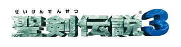 Seiken Densetsu 3 Logo