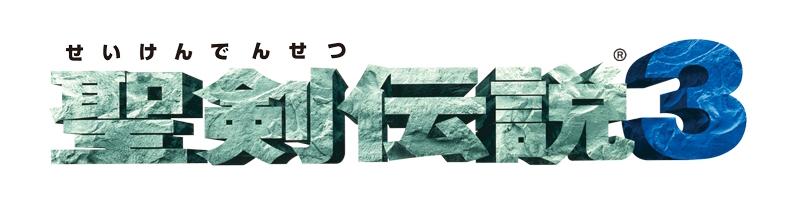 Archivo:Seiken Densetsu 3 Logo.png