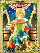 Inath Card