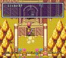 Light Palace