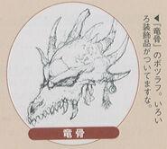 AF Dragonbone (LoM Concept Artwork)