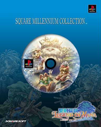 Legend of Mana (SMC)