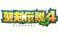Seiken Densetsu 4 Logo