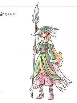 Minerva HOM