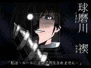 Kumagawa misogi by himiska-d3n4ubb-1-