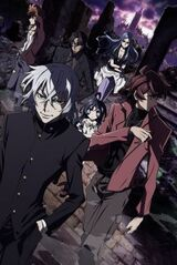 Zettai Karen Children : The Unlimited - Hyoubu Kyousuke