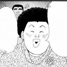 Goda yuriko 5183