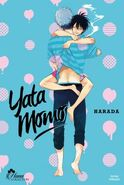 Yata momo 5391