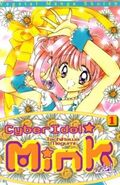 Cyber idol mink 536