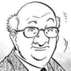 Professeur ochanomizu 2377