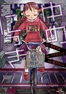 Yume nikki 5079