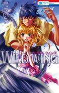Wild wing 3662