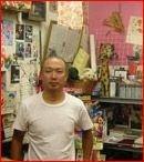 Ichiba daisuke 44997