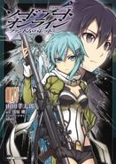 Sword art online - phantom bullet 4251