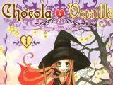 Chocola et Vanilla