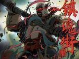 Zhen Hun Jie 2