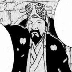 Premier daimyo du vent 5169