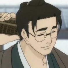 Yamanami keisuke 2332