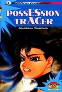Possesion tracer 3083