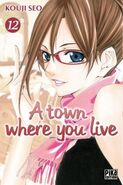 A town where you live 83 (12)