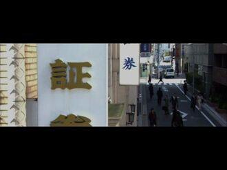Kurosagi Fanmade Trailer