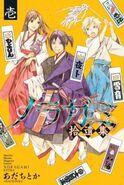 Noragami - shuishu 3606
