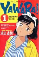 Yawara 6944
