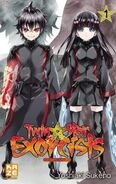 Twin star exorcists 4150