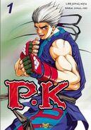 P k - player killer 1997