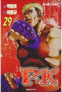 P k - player killer 199 (29)