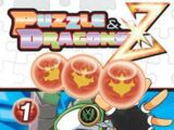 Puzzle & Dragons Z