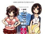 Ebisu & Hotei