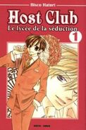 Host club - le lycee de la seduction 23