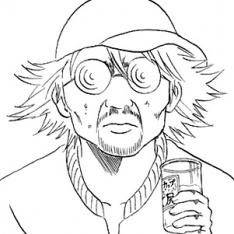 Musashi gintama 2269