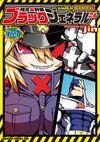 Zannen onna kanbu black general-san 7100