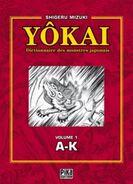 Dictionnaire des yokai 2588